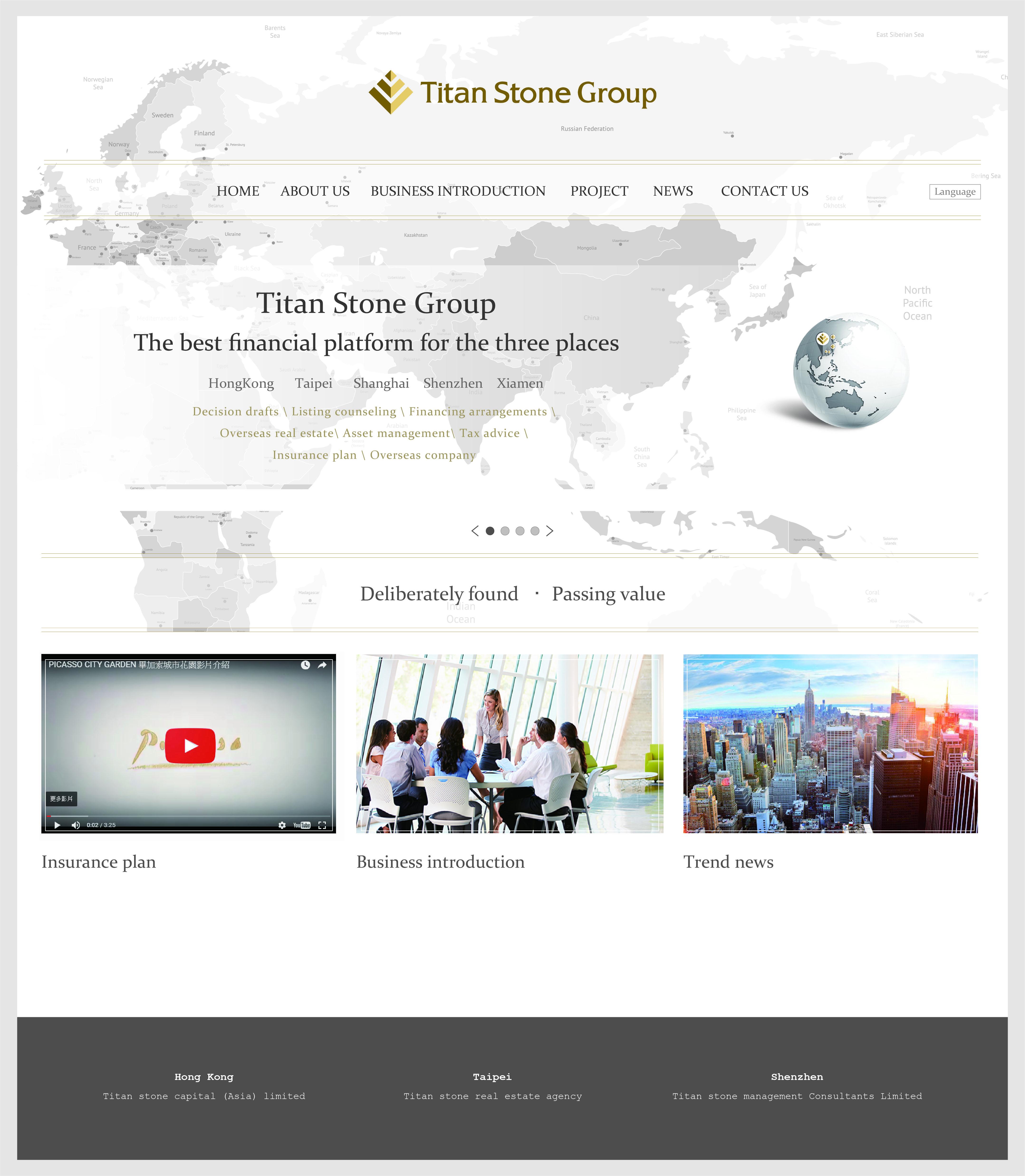 列印 – Titan Stone Group